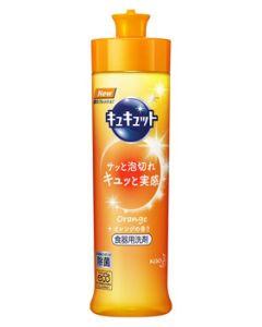 花王 キュキュット オレンジの香り 本体 (240mL) 食器用洗剤