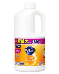 【特売セール】 花王 キュキュット オレンジの香り 超特大サイズ つめかえ用 (1380mL) 詰め替え用 食器用洗剤 【kao1610T】