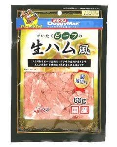 【特売セール】 ドギーマン ぜいたくビーフの 生ハム風 超薄切り ドッグフード 全犬種用スナック (60g)
