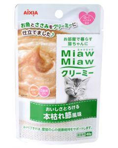 アイシア Miaw Miaw ミャウミャウ クリーミー 本枯れ節風味 (40g) パウチ 成猫用 一般食 キャットフード