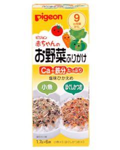 ピジョン 赤ちゃんのお野菜ふりかけ 小魚・ほぐしかつお 9ヶ月頃から (1.7g×6袋) ※軽減税率対象商品