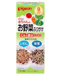 ピジョン 赤ちゃんのお野菜ふりかけ いわし・海藻 9ヶ月頃から (1.7g×6袋) ※軽減税率対象商品