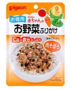ピジョン 赤ちゃんのお野菜ふりかけ 肉そぼろ お徳用 9ヶ月頃から (15.3g) ※軽減税率対象商品