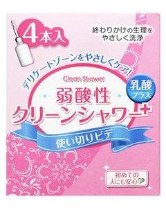 オカモト 弱酸性 クリーンシャワープラス (120mL×4本入) ビデ 膣洗浄 【管理医療機器】