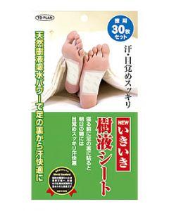 東京企画販売 ニューいきいき樹液シート 徳用 (30枚セット) 足裏シート