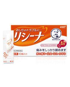 【第(2)類医薬品】ロート製薬 メンソレータム リシーナ 坐剤 (10個入り)