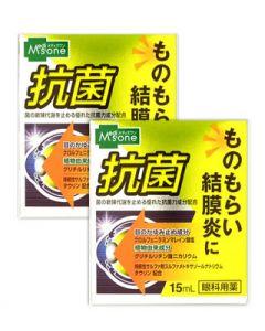 【第2類医薬品】《セット販売》 メディズワン 小林薬品工業 抗菌 サルファアナロン目薬EX (15mL)×2個セット 眼科用薬 ものもらい・結膜炎に