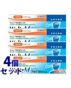 【第2類医薬品】《セット販売》 ハピコム ワルツM (20g)×4個セット