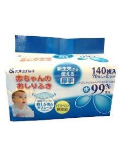大一紙工 アンドコンフォート 赤ちゃんのおしりふき 厚手 (70枚入×2パック)