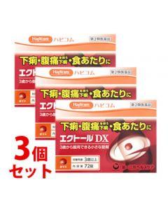 【第2類医薬品】《セット販売》 ハピコム エクトールDX (72錠)×3個セット