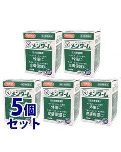 【第3類医薬品】《セット販売》 ハピコム 近江兄弟社 メンターム 外傷に 皮膚保護に (85g)×5個セット