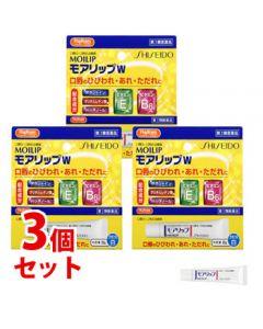 【第3類医薬品】《セット販売》 HapYcom ハピコム 資生堂薬品 口唇炎・口角炎治療薬 モアリップW (8g)×3個セット 【送料無料】