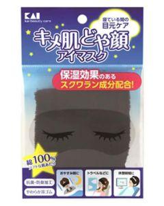 貝印 キメ肌どや顔 アイマスク KQ-1421 (1個入)