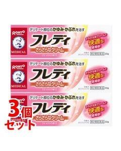 【第2類医薬品】《セット販売》 ロート製薬 メンソレータム フレディ メディカルクリームn (22g)×3個セット