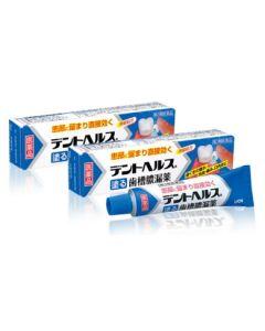 【第3類医薬品】《セット販売》 ライオン デントヘルスR 歯槽膿漏薬 (40g)×2個セット 【送料無料】