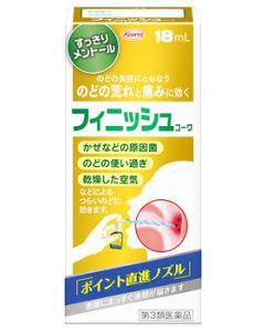 【第3類医薬品】興和 フィニッシュコーワ (18mL) 口中薬 のどスプレー