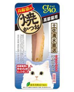 いなばペットフード CIAO チャオ 焼かつお 高齢猫用 海鮮ほたて味 (1本) YK-23 キャットフード おやつ 国産