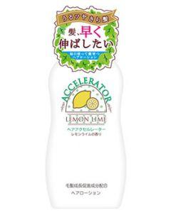 加美乃素本舗 ヘアアクセルレーター レモンライムの香り (150mL) 【医薬部外品】