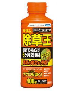 【◇】 フマキラー カダン 除草王シリーズ オールキラー粒剤 (400g) 除草剤
