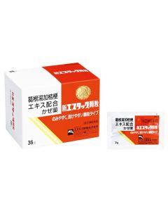 【第(2)類医薬品】エスエス製薬 新エスタック顆粒 (36包) 風邪薬