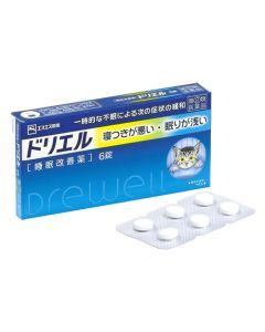 【第(2)類医薬品】エスエス製薬 ドリエル (6錠) 睡眠改善薬
