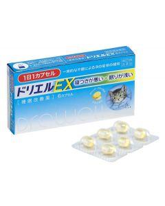 【第(2)類医薬品】エスエス製薬 ドリエルEX (6カプセル) 睡眠改善薬