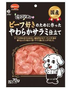 【特売セール】 日本ペットフード ビタワン君の ビーフ好きのために作ったやわらかサラミ仕立て (70g) 国産 犬用スナック