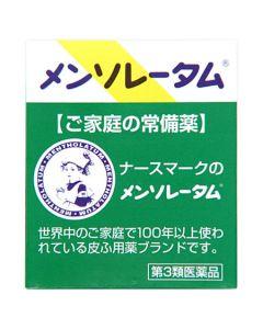 【第3類医薬品】ロート製薬 メンソレータム 軟膏c (35g) 軟膏