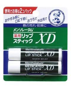 ロート製薬 メンソレータム 薬用 リップスティック XD (4.0g×2コパック) 【医薬部外品】 リップクリーム