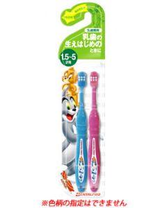 デンタルプロ トムとジェリー ハブラシ 1.5~5才用 乳歯期用 (2本入) 子供用歯ブラシ