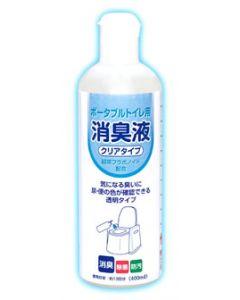 浅井商事 ポータブルトイレ用 消臭液 クリアタイプ (400mL)