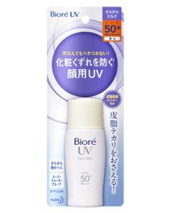 花王 ビオレUV さらさらフェイスミルク 顔用 SPF50+ PA++++ (30mL) 日焼け止め 【kao1610T】