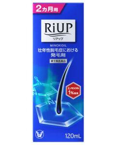 【第1類医薬品】大正製薬 リアップ (120mL) 壮年性脱毛症 発毛剤 【送料無料】