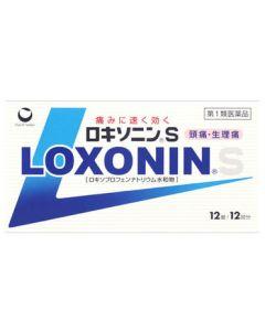 【第1類医薬品】第一三共ヘルスケア ロキソニンS (12錠) 頭痛 生理痛 ロキソニン 【セルフメディケーション税制対象商品】
