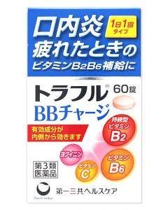 【第3類医薬品】第一三共ヘルスケア トラフルBBチャージ (60錠) 口内炎 舌炎