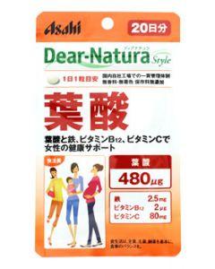 アサヒ ディアナチュラ スタイル 葉酸 20日分 (20粒) ※軽減税率対象商品