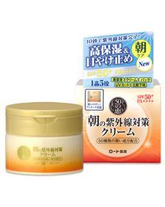 ロート製薬 50の恵 朝の紫外線対策クリーム SPF50+ PA++++ (90g) オールインワン