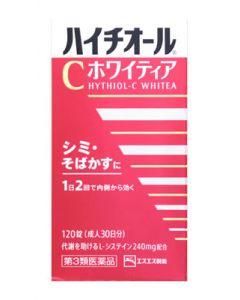 【第3類医薬品】エスエス製薬 ハイチオールC ホワイティア (120錠) しみ・そばかすに
