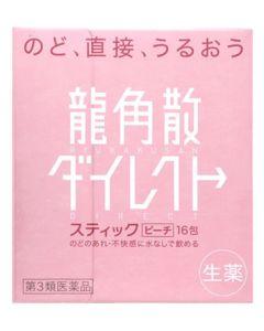 【第3類医薬品】龍角散 ダイレクト スティック ピーチ 生薬 (16包)