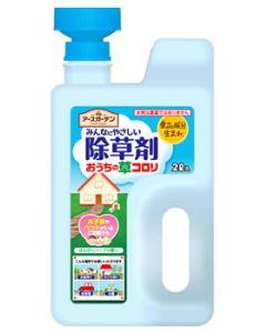 アース製薬 アースガーデン みんなにやさしい除草剤 おうちの草コロリ ジョウロヘッド (2L) 除草剤