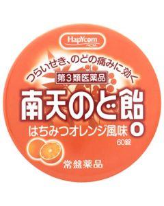 【第3類医薬品】常盤薬品工業 ハピコム 南天のど飴 O (60錠) のど飴