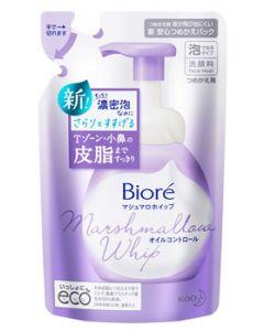 【特売セール】 花王 ビオレ マシュマロホイップ オイルコントロール つめかえ用 (130mL) 詰め替え用 泡タイプ 洗顔料