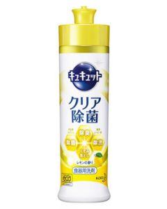 花王 キュキュット クリア除菌 レモンの香り 本体 (240mL) 食器用洗剤
