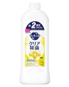 花王 キュキュット クリア除菌 レモンの香り つめかえ用 (385mL) 詰め替え用 食器用洗剤 【kao1610T】