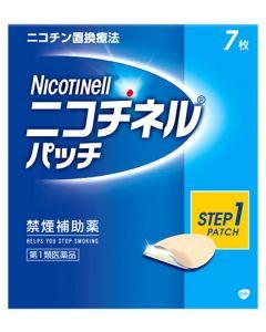 【第1類医薬品】グラクソ・スミスクライン ニコチネル パッチ20 (7枚) 【禁煙補助剤】 【送料無料】 【smtb-s】 【セルフメディケーション税制対象商品】