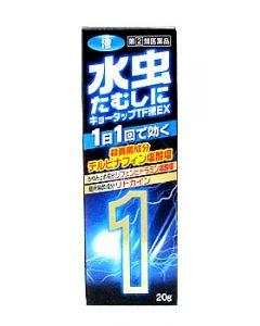 【第(2)類医薬品】新新薬品工業 キョータップTF液EX (20g) 【送料無料】 【セルフメディケーション税制対象商品】