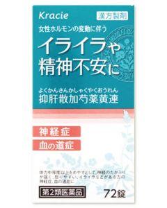 【第2類医薬品】クラシエ薬品 クラシエ漢方 抑肝散加芍薬黄連錠 (72錠) 神経症 血の道症に