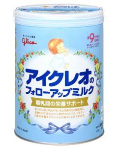 グリコ アイクレオ アイクレオのフォローアップミルク 満9ヶ月頃から (820g) 【粉ミルク】 ※軽減税率対象商品