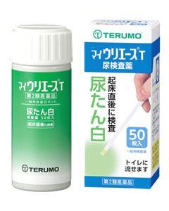 【第2類医薬品】テルモ マイウリエースT (50枚入) 尿検査薬 尿たん白
