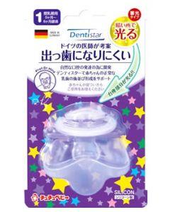 ジェクス チュチュベビー 蓄光デンティスター1 出っ歯になりにくい 授乳期用 0ヶ月〜6ヶ月頃 ドイツ製 おしゃぶり (1個)